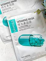 Увлажняющая Маска для лица BioAqua Vitamins Ice Skin Mask ( БИРЮЗА)
