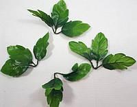 Искусственные ягодные листья 3-ка(1уп=50шт),зеленые, фото 1