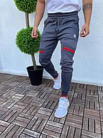 Чоловічі спортивні штани Piercing