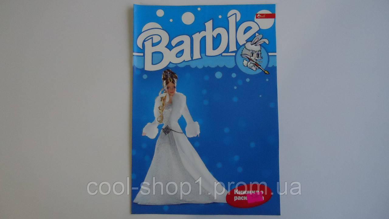 раскраска барби Barbie а4 8рис для девочки раскраски барби раскраски для девочек розмальовка барбі для дівчинк