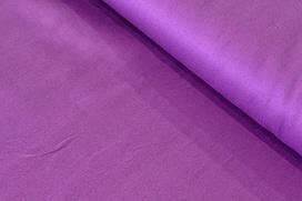 Сатин-твил Фиолетовый