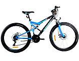 """Велосипед Azimut Scorpion 26"""" x17 FRD, фото 3"""