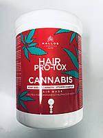 Маска для волос Kallos Hair Pro-tox Cannabis 1 l