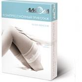 Чулки антиварикозные компрессионные, 1 класс, 18-21мм рт.ст., Алком (Украина) черные(открытый носок)