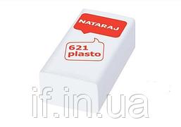 Ластик 621 Plasto 202350001 (20/2500) (NATARAJ) ш.к.8901324220018