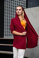 Кардиган женский бордовый мантия накидка летняя