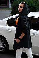 Кардиган женский тёмно-серый мантия накидка летняя