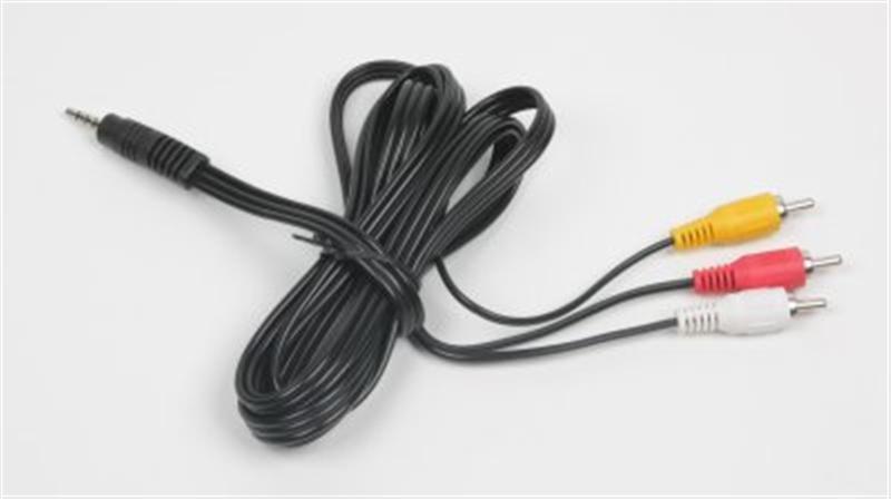 Аудіо-кабель Cablexpert (CCA-4P2R-2M), 3.5 мм - 3хRCA, 2 м, чорний