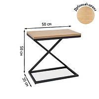 Прямоугольный прикроватный кофейный столик Signal Liz II 50х30х50см из дубового шпона на металлическом каркасе