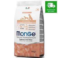 Monge All Breeds Puppy & Junior с лососем, 15 кг