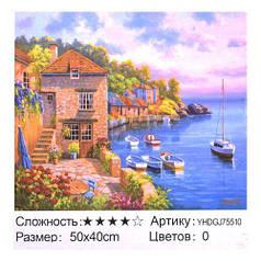 """Картина по номерам + Алмазная мозаика """"Гармония"""" 75510"""