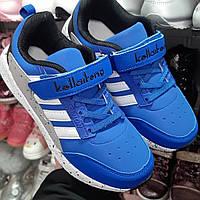 Детская обувь. Кроссовки для мальчика синие, электрик на пене качественные 34 35 36 37(23,5)