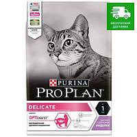 ProPlan Cat Delicate з індичкою, 10 кг
