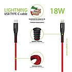 Кабель Intaleo CBRNYTL1 USB Type-C-Lightning 1.2м Red (1283126504129), фото 2