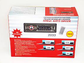 Автомагнітола Pioneer 2033 - MP3+Usb+SDMMC+Fm+Aux+ пульт (4x50W)