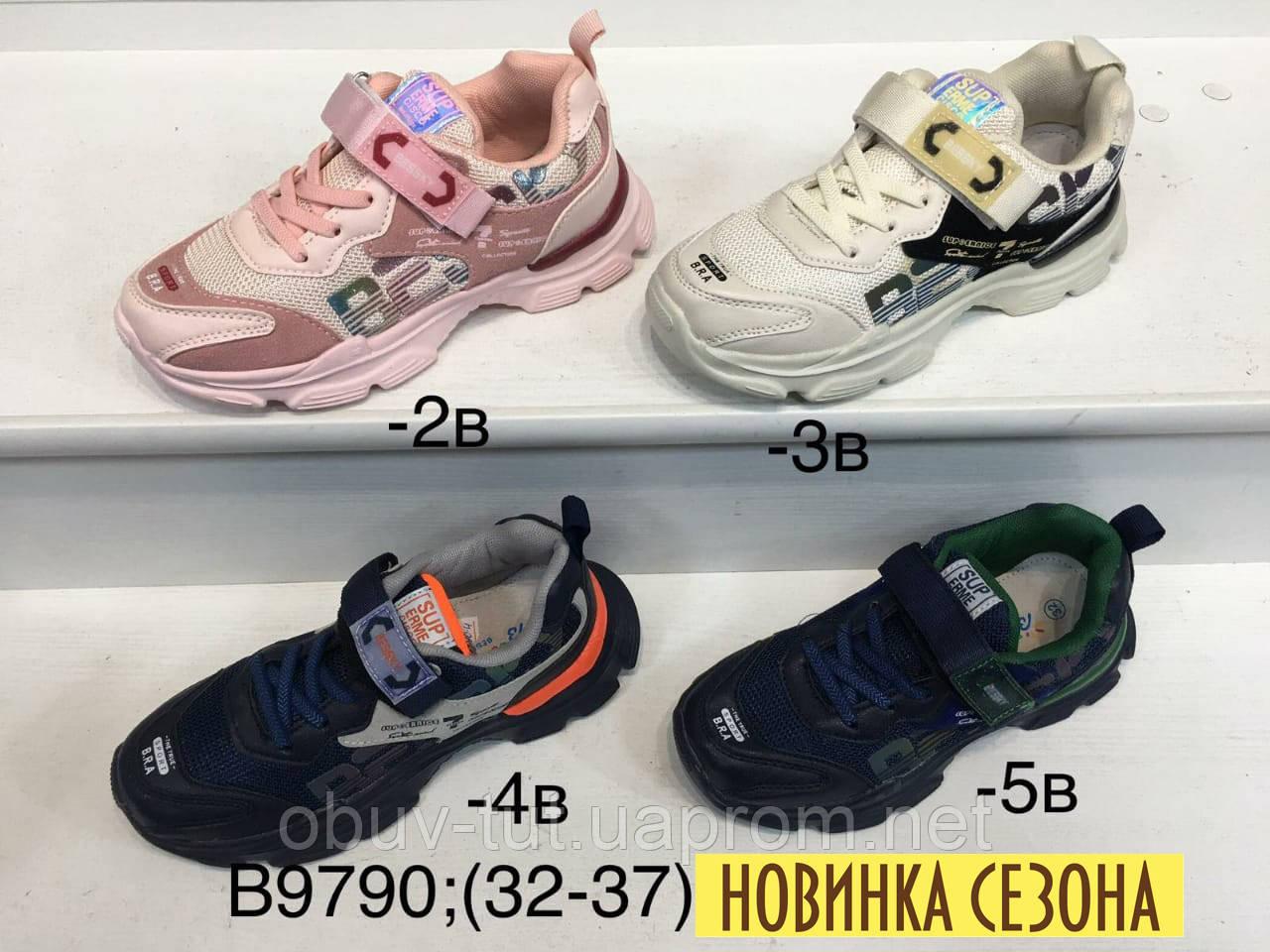 Новые детские и подростковые кроссовки НОВИНКА 2021 года, размеры 32-37