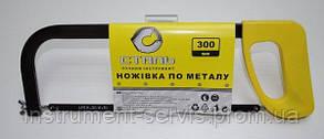 Ножівка по металу 300 мм (Сталь, 40201)