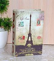 Книга-сейф з кодовим замком Париж Ейфелева Вежа 20см