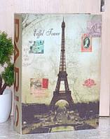 Книга-сейф з кодовим замком Париж Ейфелева Вежа велика 32 см