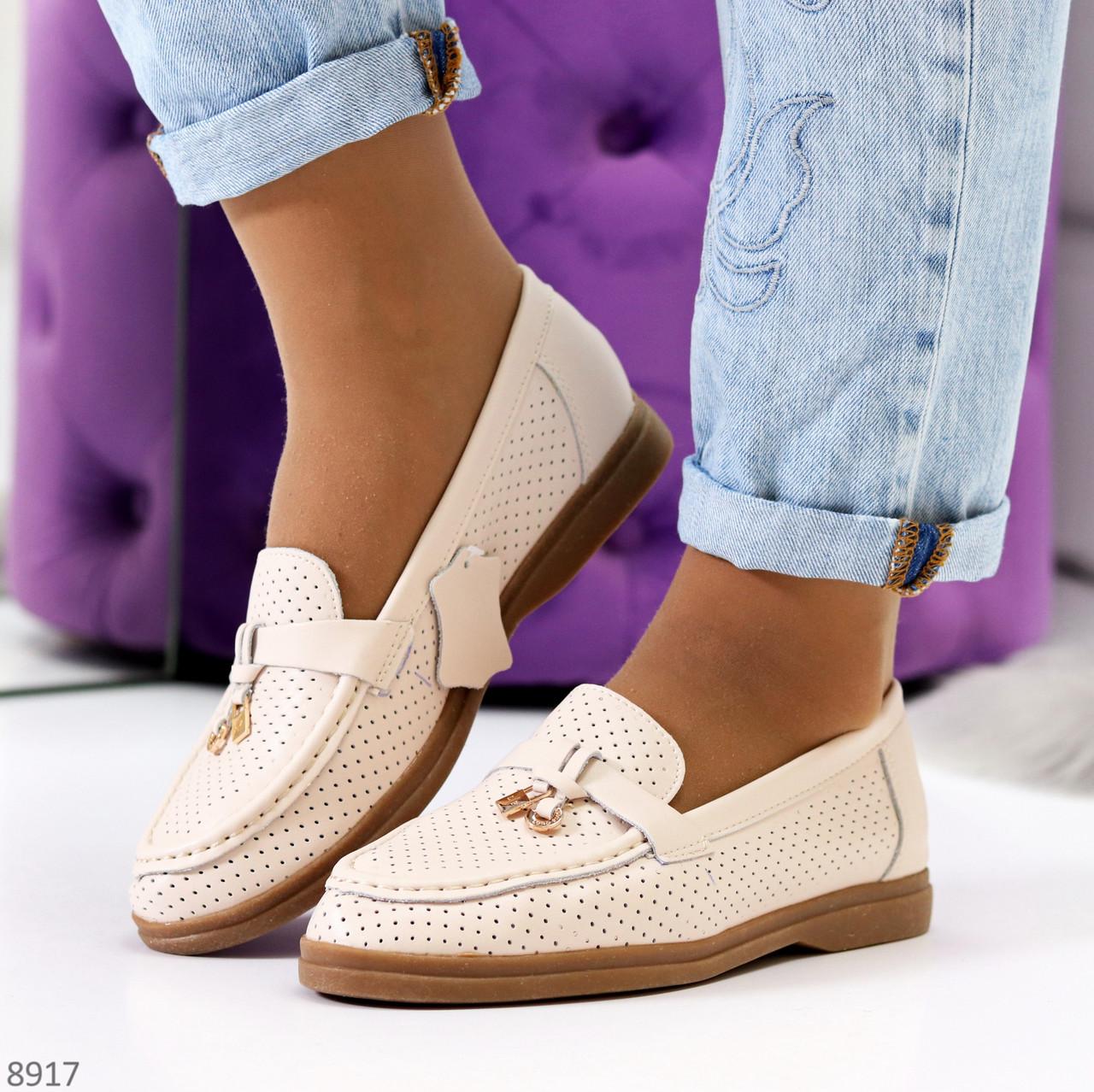 Удобные бежевые женские туфли мокасины из натуральной кожи с перфорацией