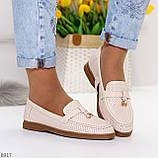 Удобные бежевые женские туфли мокасины из натуральной кожи с перфорацией, фото 2