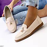 Удобные бежевые женские туфли мокасины из натуральной кожи с перфорацией, фото 3