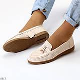 Удобные бежевые женские туфли мокасины из натуральной кожи с перфорацией, фото 4