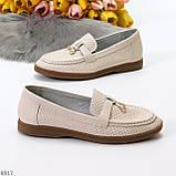 Удобные бежевые женские туфли мокасины из натуральной кожи с перфорацией, фото 5