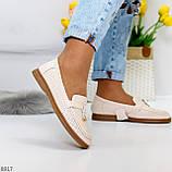 Удобные бежевые женские туфли мокасины из натуральной кожи с перфорацией, фото 6