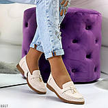 Удобные бежевые женские туфли мокасины из натуральной кожи с перфорацией, фото 7
