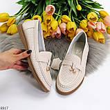 Удобные бежевые женские туфли мокасины из натуральной кожи с перфорацией, фото 8