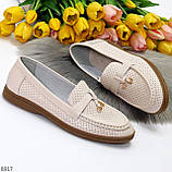 Удобные бежевые женские туфли мокасины из натуральной кожи с перфорацией, фото 9