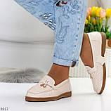 Удобные бежевые женские туфли мокасины из натуральной кожи с перфорацией, фото 10