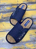 Тапочки подростковые Белста 36(23,5см) размер в размер.