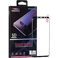 Захисне скло Gelius Pro 5D Full Cover Glass для Samsung G955 (S8 Plus) чорне