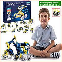 Конструктор робот Solar Robot Animals Kit 11в1 на солнечных батареях трансформер игрушка робототехника соляр