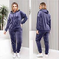 Велюровый спортивный костюм больших размеров, арт.А8151, джинс
