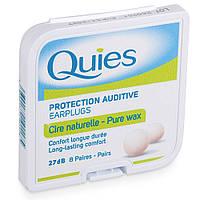 Восковые беруши Quies Natural Wax 8 пар SNR 27 дБ 2 упаковки (912-02-2u)