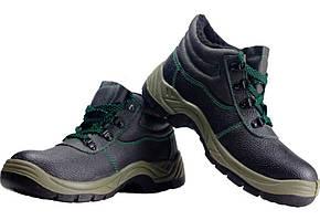 Взуття робоче черевик зима Raw-Pol BRGRENLAND 43 Чорний