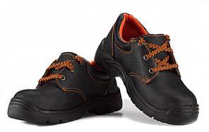 Взуття робоче туфлі ArtMas BPSB 42 Чорний