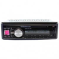 Автомагнитола MP3 1093 с пультом (P1093)