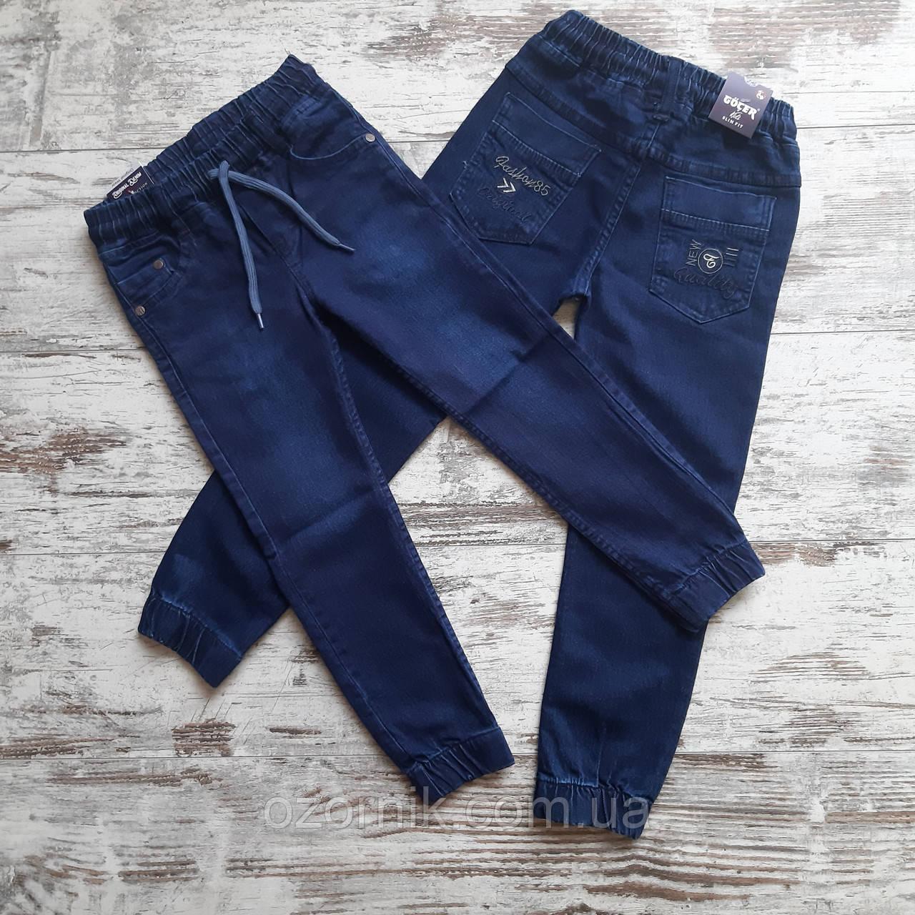 дитячі джинсові джогеры