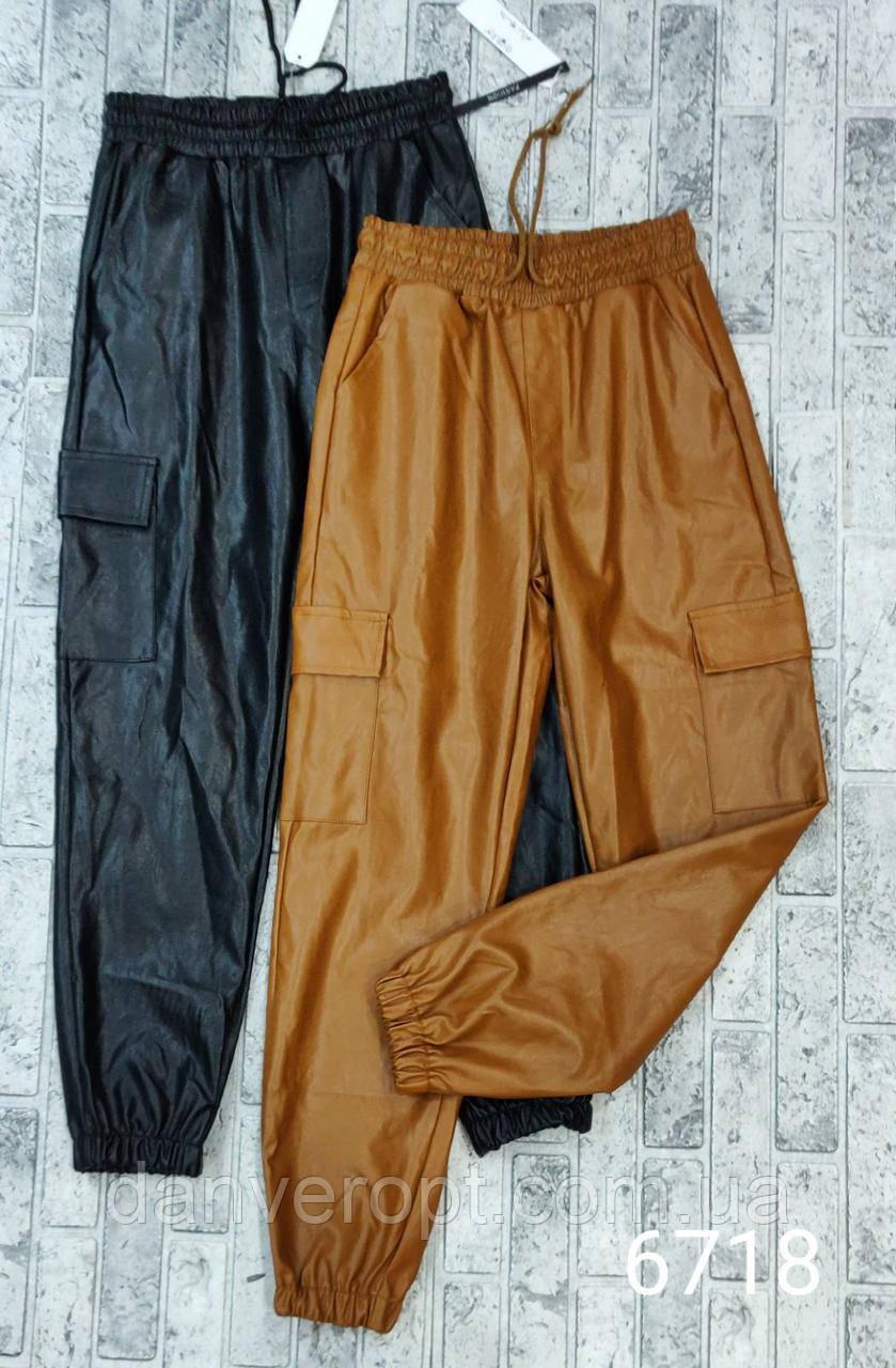Штаны-джоггеры женские стильные эко кожа размер M-XL купить оптом со склада 7км Одесса