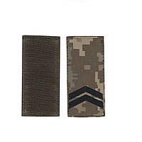 Молодший сержант, військовий / армійський погон на липучці, шеврон ЗСУ, чорний колір на пікселі. 5 см х 10 см