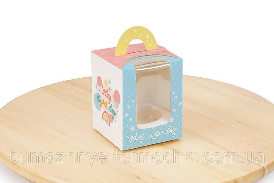 """Коробка для 1 капкейка, """"Сьогодні твій день"""""""