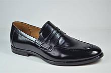 Чоловічі шкіряні туфлі лофери чорні Nord 447
