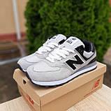 Кросівки чоловічі розпродаж New Balance 574 АКЦІЯ 750 грн 45й(28,5 см), 46(29см) копія люкс, фото 2