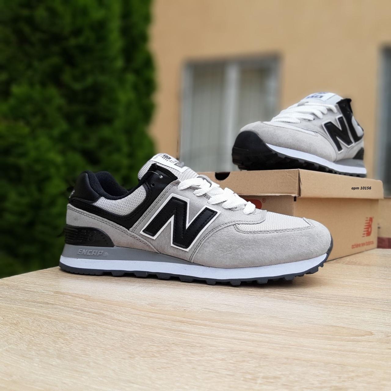 Кросівки чоловічі розпродаж New Balance 574 АКЦІЯ 750 грн 45й(28,5 см), 46(29см) копія люкс