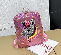Голограммный рюкзак с единорогом розовый