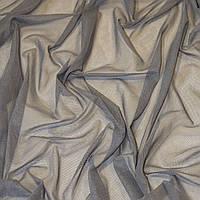 Сетка стрейч для нижнего белья / цвет графитовый / размер 0,5*1,5 м / заказ от 0,5 м